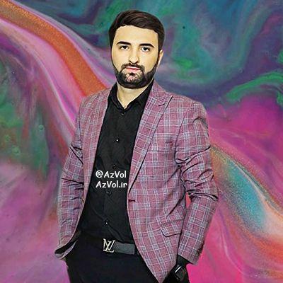 دانلود آهنگ آذربایجانی Asif Meherremov به نام Yanimda Qal